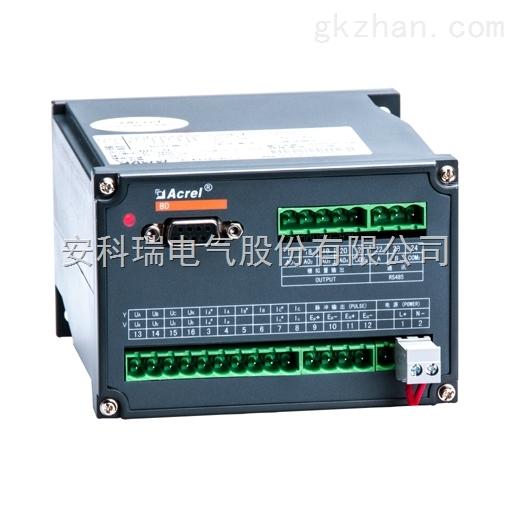 安科瑞三相多电量数字变送器BD-3E