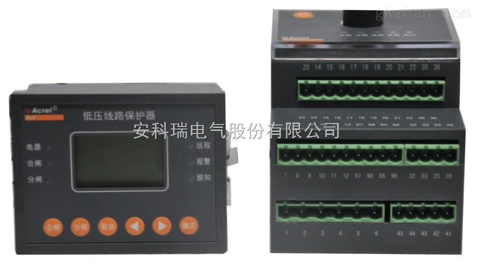 线路保护装置 80A-160A