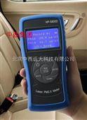 霾表/PM2.5监测仪/环境监测仪(PM2.5+PM10)