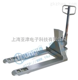 防水叉车秤2T电子秤医药行业不锈钢叉车秤