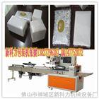 济南纸巾包装机厂家
