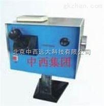 石油产品色度测定仪 型号:HC99-HCR-325库号:M16831