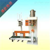 ZH-DCS-5粉料自动包装秤