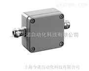 上海液压变送器