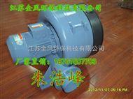 HTB-100-3042.2KW中国台湾中压鼓风机