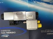 AEXd4Z60a-G24/L15-全新WANDFLUH瑞士万福乐防爆阀现货销售