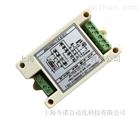 信号模块 变送器 JNSCP50 上海今诺 质优价平