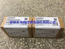 6SL3255-0VE00-0UA1西门子V20变频器