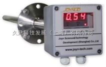 一体式烟道氧分析仪、上海烟道氧分析仪