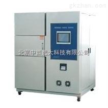 交流伺服电机(驱动器价格另计) 型号:BHS20-60CB020C库号:M181943