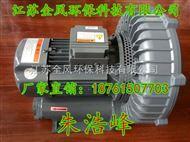 RB-0553.7KW环形高压鼓风机