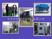 恒温恒湿观察箱/恒温恒湿环境试验箱厂家