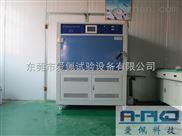 塑料老化试验箱/深圳涂料紫外老化试验箱