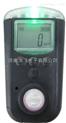 手持式氨气检测仪