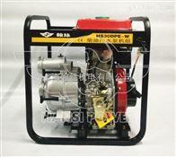 HS20DPE-W50mm口径柴油动力排污水泵