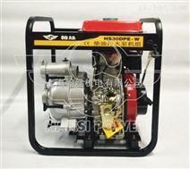 3寸柴油污水泵/大流量柴油自吸污水泵价格