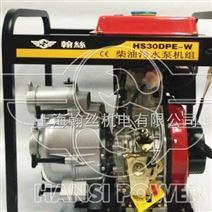 翰丝3寸柴油机自吸污水泵新款