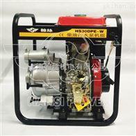 HS30DPE-W柴油高压水泵2寸3寸园林灌溉自吸污水泵