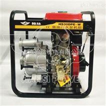 柴油高压水泵2寸3寸园林灌溉自吸污水泵