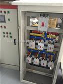 四川-成都GGD低压配电柜