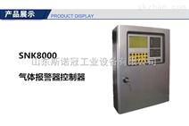 二氧化碳气体浓度分析仪天然气报警器油漆探测器煤气泄露检测仪独立式气体报警器