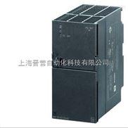 西门子PS307稳压电源模块