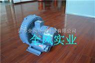 单段漩涡高压气泵YX-41D-3