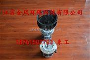 耐高温长轴电机/三相380V异步电机