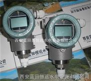 恒远防爆防水密封外壳V6DP3E智能差压变送器
