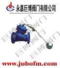 隔膜式遥控浮球阀F745X