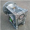 NMRW-025紫光RV鋁合金減速機現貨