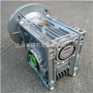 紫光RV铝合金减速机现货