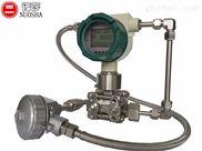 DMP9051-多参量弯管流量计