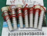 常开型信号器JX-T8/JX-30/JX-14剪断销信号器长度