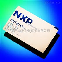 冷压卡 技术层压 有源卡
