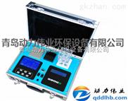 消解测定一体化DL-600Y型多参数水质检测仪动力生产厂家
