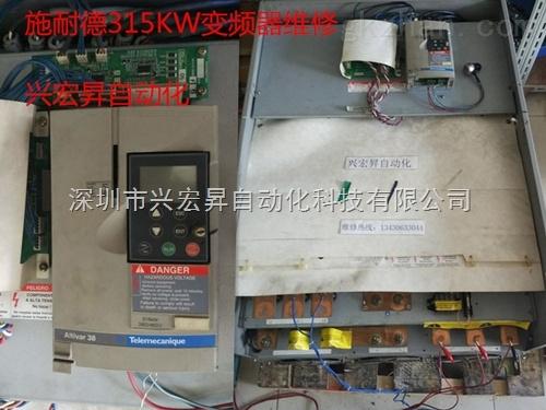 施耐德altivar38315kw变频器维修