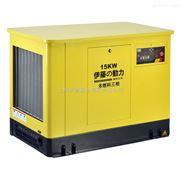 15KW静音汽油发电机组参数/报价