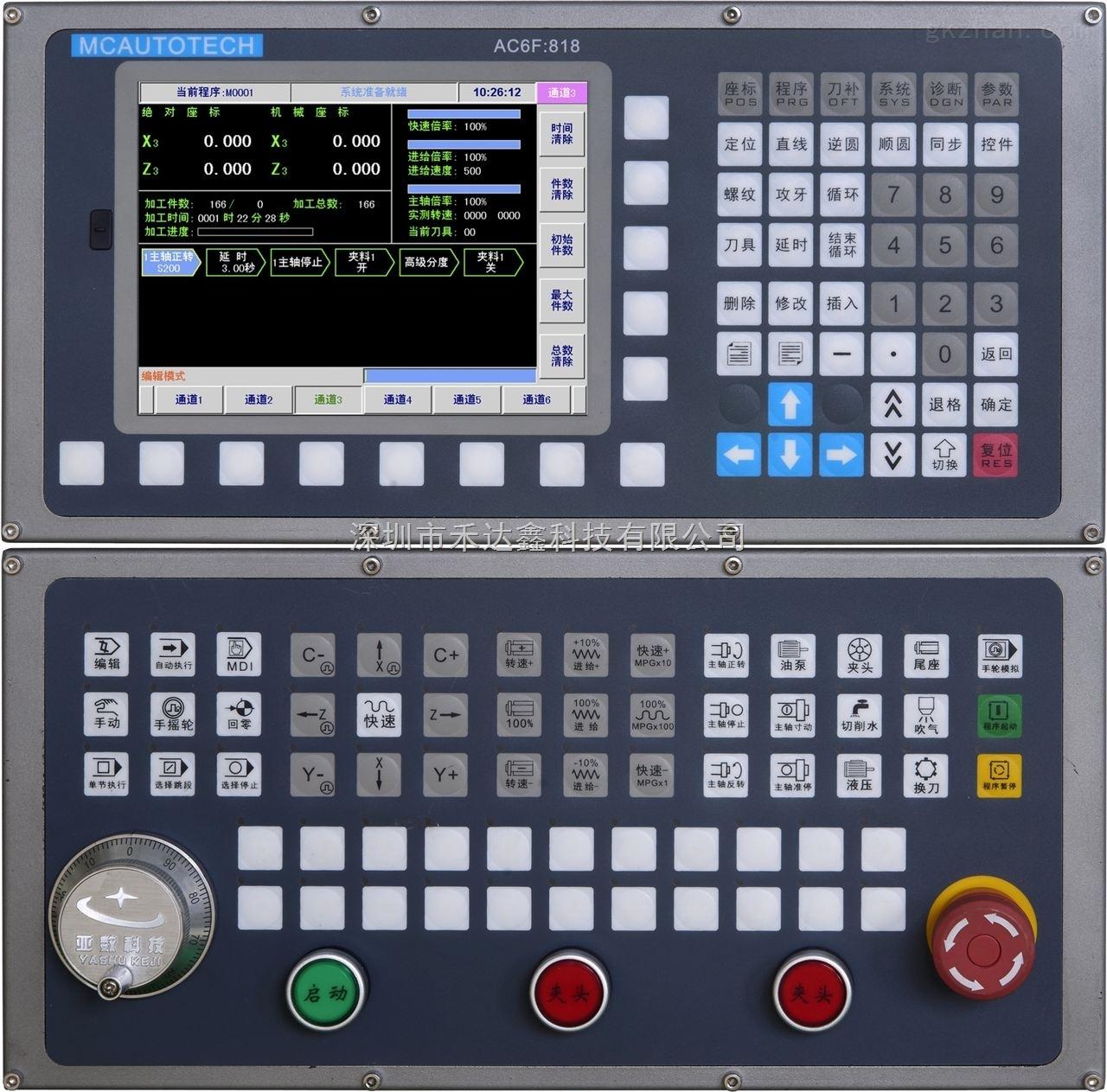 专业制造CNC数控机床系统