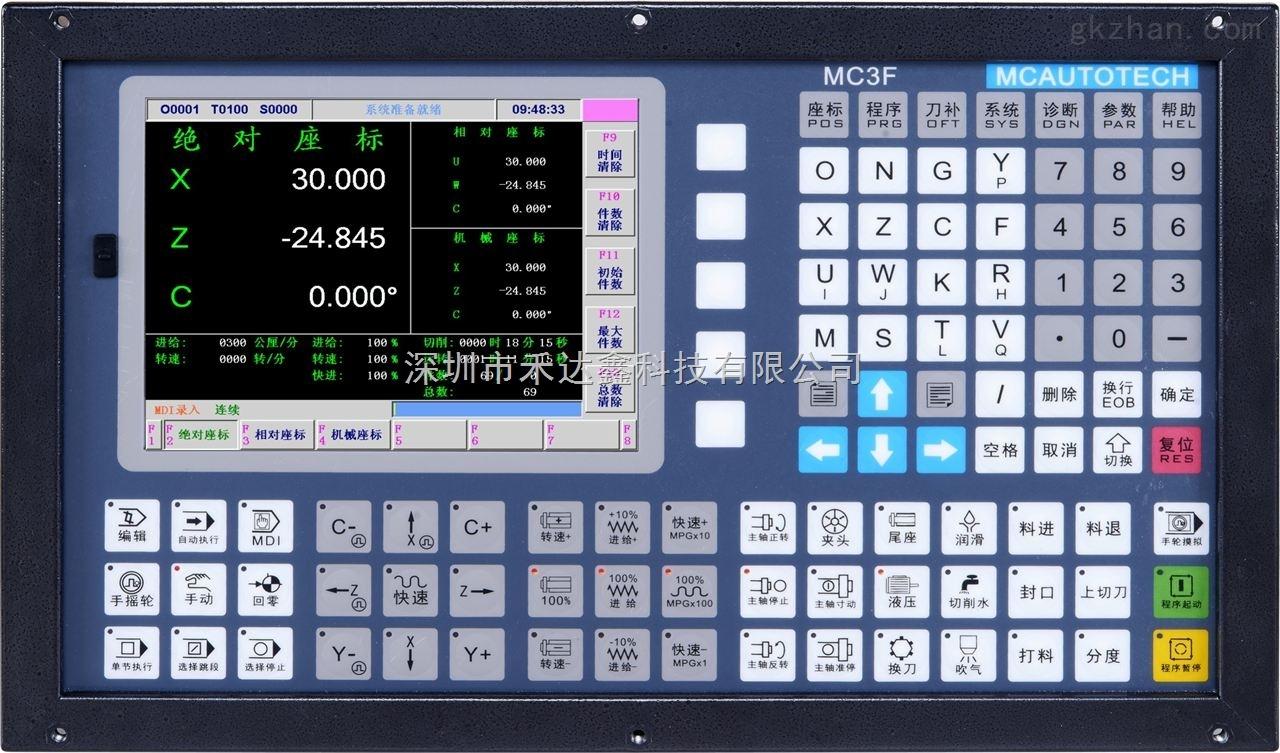 小型机床CNC数控系统 数控系统结构