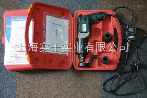 安装钢结构高强螺栓用的电动力矩扳手