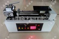 电动卧式测试台电动卧式测试台特点