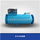 自动排污型电子水处理仪 射频电子水处理器