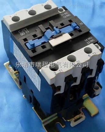 cjx2-6311交流接触器