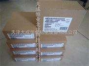 西门子PLC可编程逻辑控制器专业维修保养现货供应正品