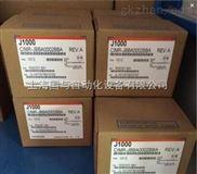 安川变频器CIMR-JB2A0010