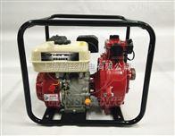 HS30HX德国技术1.5寸汽油高压消防泵
