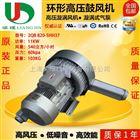 2QB 820-SHH37清洗设备专用11KW双段式澳门太阳集团城网址批发