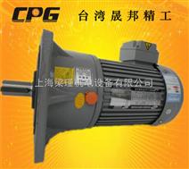 台湾城邦生产厂家供销齿轮减速电机变频调速马达附价格参数