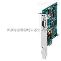 6GK1562-2AA00西门子CP 5622通讯处理器、PCI卡价格